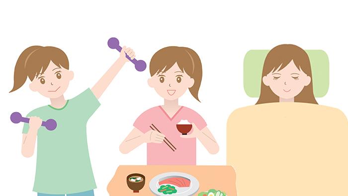 今だから見直そう! 健康な体づくりに重要な 「運動」「食事」「睡眠」12選